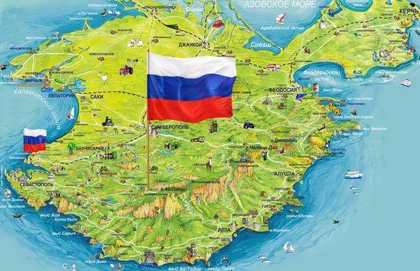 Российским школьникам расскажут о Крыме