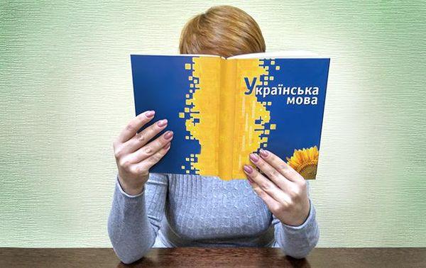 языковой закон