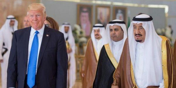 трамп и лидеры арабов