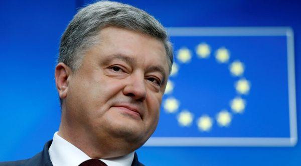 порошенко и европа